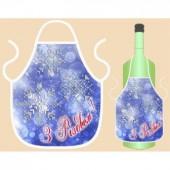 ФБ-003 Фартук С Рождеством. Схема на ткани для вышивания бисером