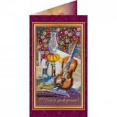 AO-014 С Днем Рождения. Абрис Арт. Набор-открытка для вышивания бисером (АО-014)