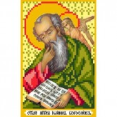 3022 Святой Иоан Богослов. Матренин Посад. Схема на ткани для вышивания бисером