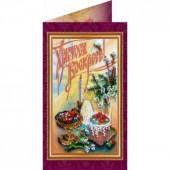 AO-004 Пасхальная открытка-4. Абрис Арт. Набор-открытка для вышивания бисером (АО-004)