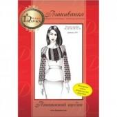 F01 Птичий щебет. Диана Плюс. Схема + выкройка для вышивания женской сорочки
