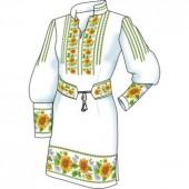 F2500 Цветы солнца. (снят с производства) Диана Плюс. Схема + выкройка для вышивания женской сорочки