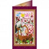 AO-012 С новорожденной. Абрис Арт. Набор-открытка для вышивания бисером (АО-012)