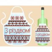 ФБ-011 Фартук С Рождеством. Схема на ткани для вышивания бисером