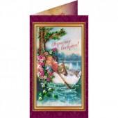 AO-010 Пасхальная открытка-10. Абрис Арт. Набор-открытка для вышивания бисером (АО-010)